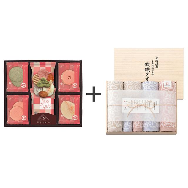 志ま秀 海老あわせ48袋入+今治謹製 紋織タオル タオル6枚セット メイン画像
