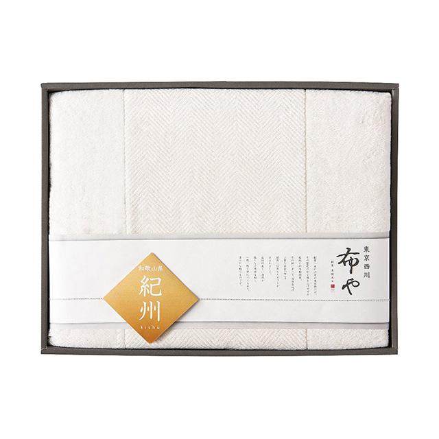 布や 紀州のシール織綿毛布