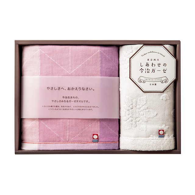 しあわせの今治ガーゼ タオル2枚セット ピンク メイン画像