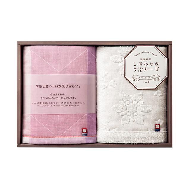 しあわせの今治ガーゼ フェイスタオル2枚セット ピンク