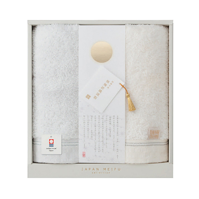 楠橋紋織謹製 フェイスタオル2枚セット