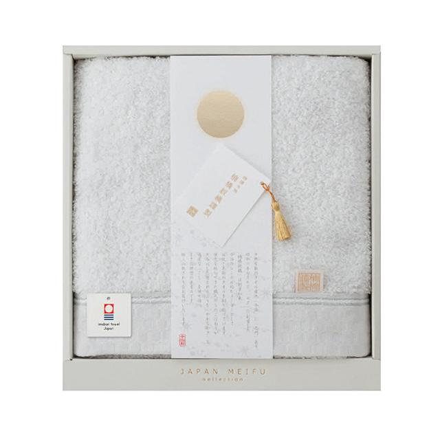 楠橋紋織謹製 バスタオル グレー メイン画像