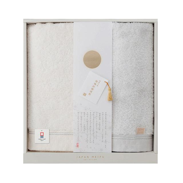 楠橋紋織謹製 タオルセット