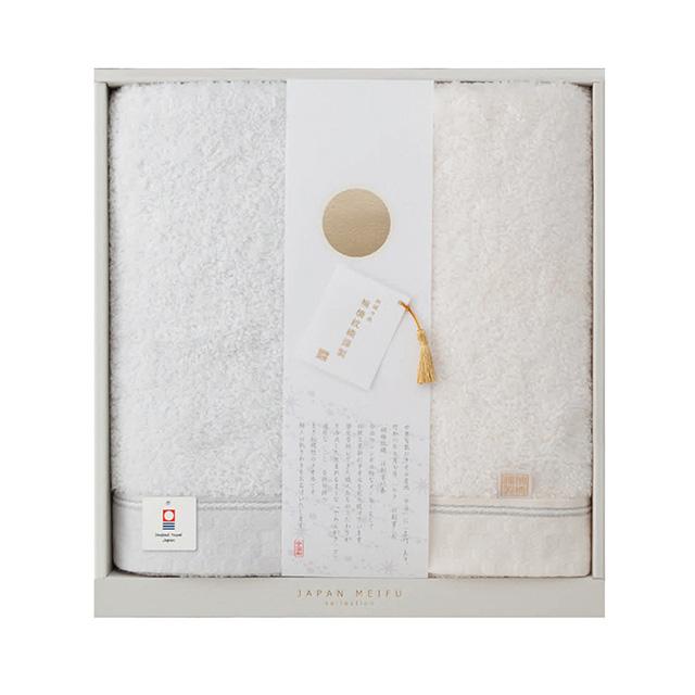 楠橋紋織謹製 バスタオル2枚セット