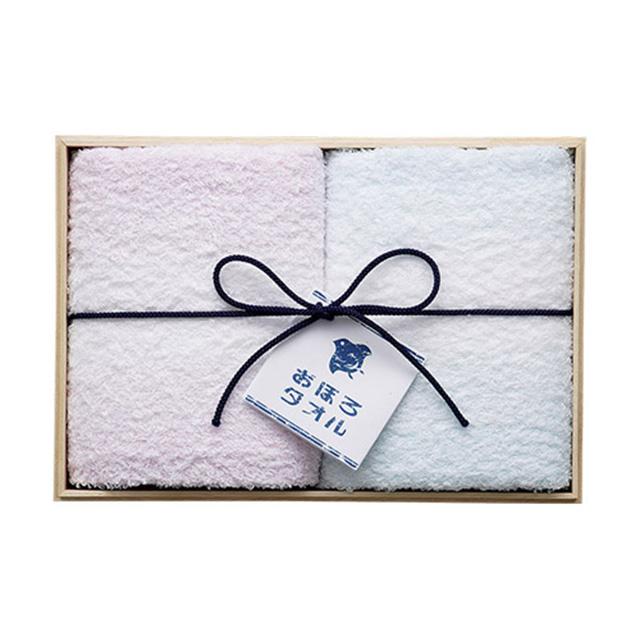 おぼろタオル おぼろ浴用タオル2枚セット