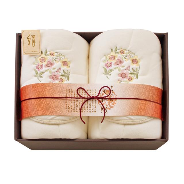 素材の匠 泉州織 シルク混敷パッド(毛羽部分)2枚セット