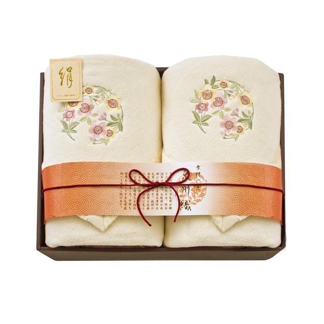 素材の匠 泉州織 四方額シルク混綿毛布(毛羽部分)2枚セット