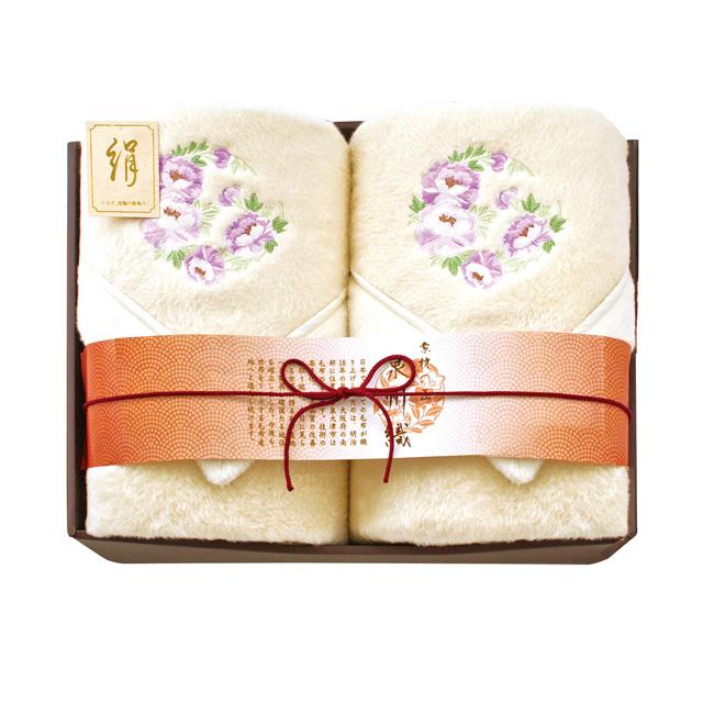 素材の匠 泉州織り シルク毛布(毛羽部分)2枚セット