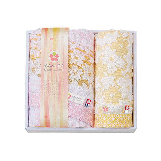 白桜 タオル2枚セット メイン画像