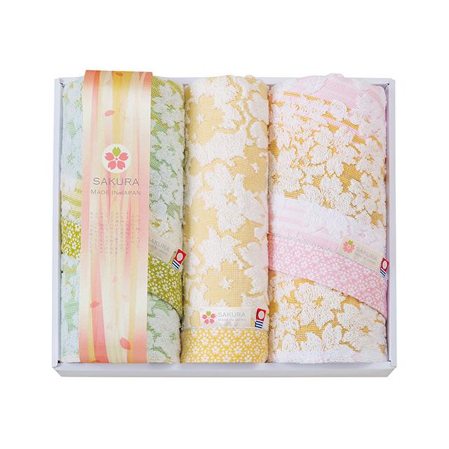 白桜 タオル3枚セット
