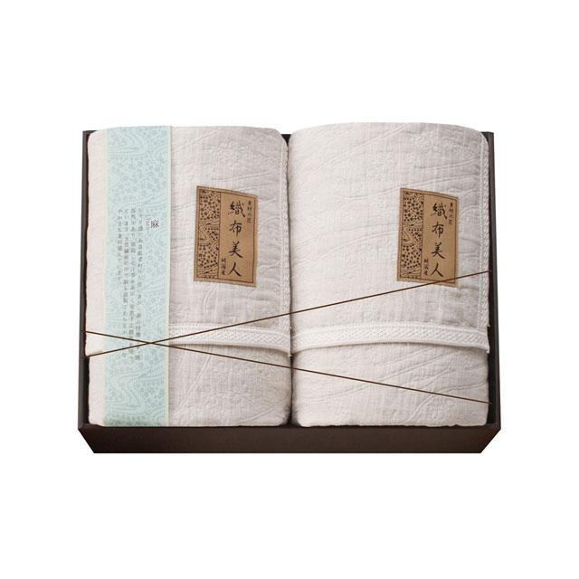 織布美人 6重織麻混ガーゼケット2枚セット メイン画像