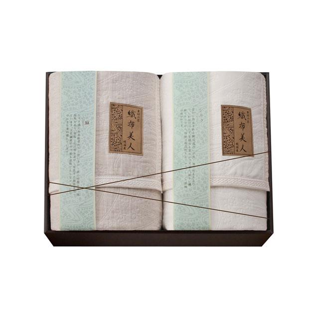 織布美人 6重織素材別ガーゼケット2枚セット メイン画像