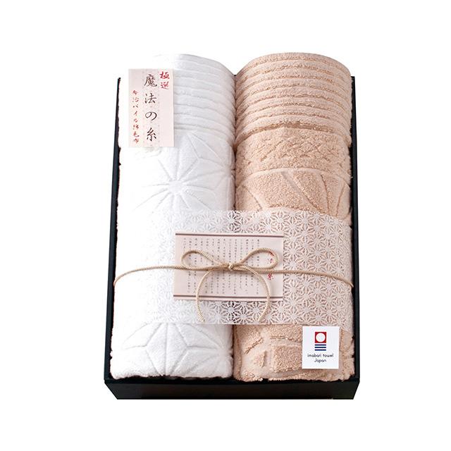 極選 魔法の糸 今治製パイル綿毛布2枚セット