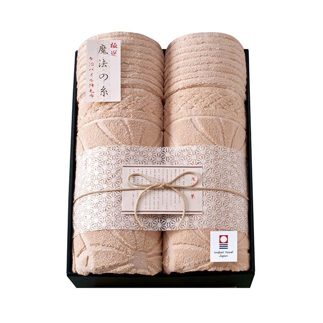 極選 魔法の糸 今治製パイル綿毛布2枚セット メイン画像