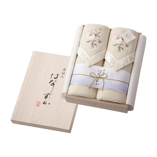 木箱入りシルク毛布(毛羽部分)2枚セット メイン画像