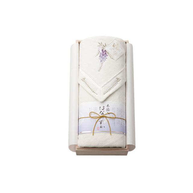 木箱入りシルク混綿毛布(毛羽部分) メイン画像
