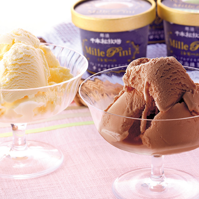 千本松牧場 アイスクリームセット