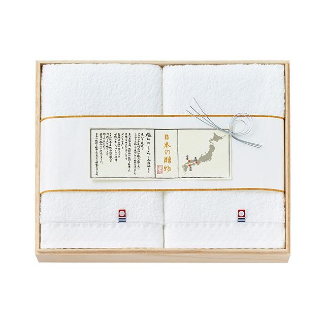 日本の贈物フェイスタオル2枚(桐箱入) メイン画像