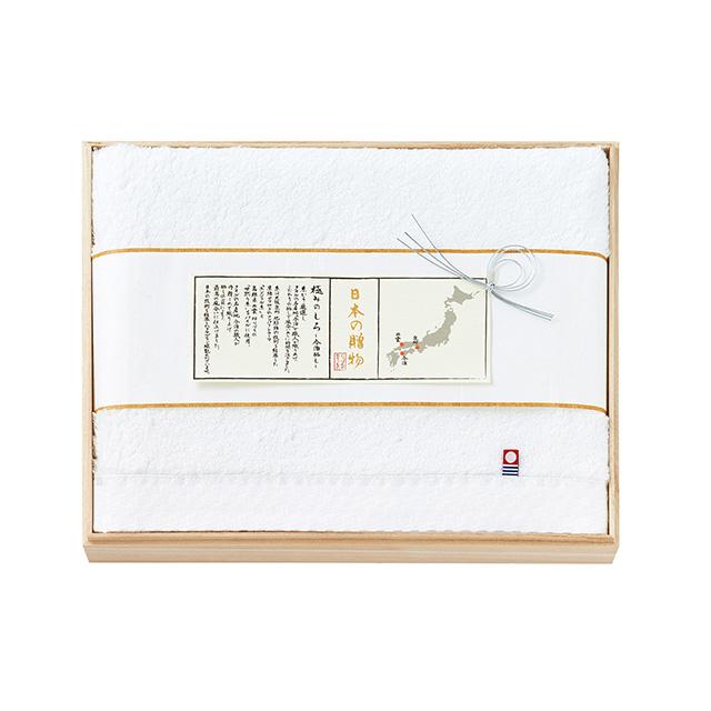 日本の贈物バスタオル1枚(桐箱入) メイン画像