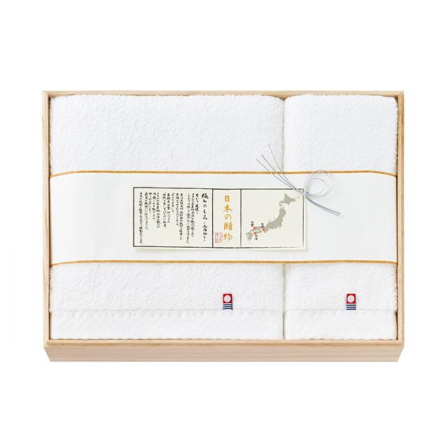 日本の贈物バスタオルセット(桐箱入) メイン画像