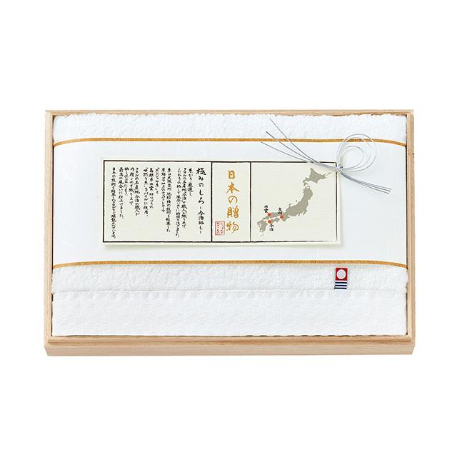 日本の贈物フェイスタオル(桐箱入) メイン画像