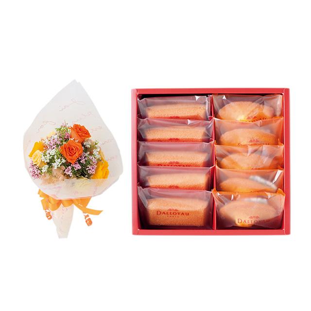 ショートブーケ&ドゥミセック詰合せ[オレンジ] メイン画像