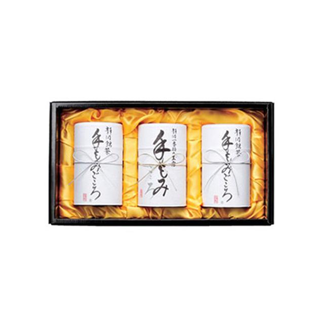 静岡 銘茶詰合せ メイン画像
