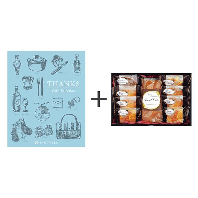ガトー・デリシュー ガトー・デリシュー 焼菓子9個詰合せ+カタログ式ギフト サンクス ペールブルー