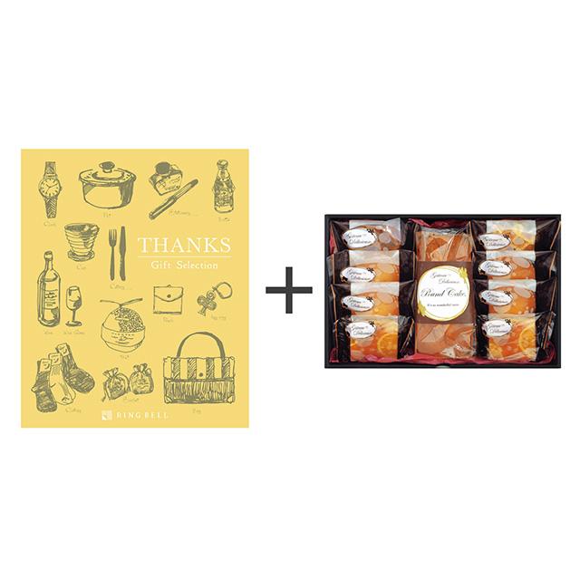 ガトー・デリシュー ガトー・デリシュー 焼菓子9個詰合せ+カタログ式ギフト サンクス ミモザイエロー