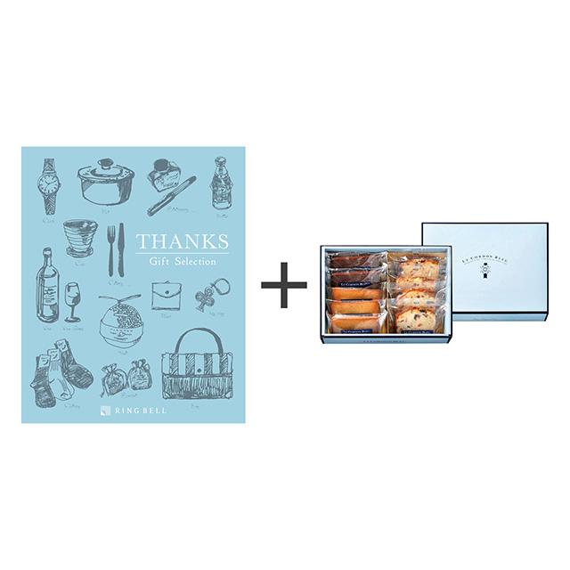 ル・コルドン・ブルー 焼菓子9個詰合せ+カタログ式ギフト サンクス ペールブルー メイン画像