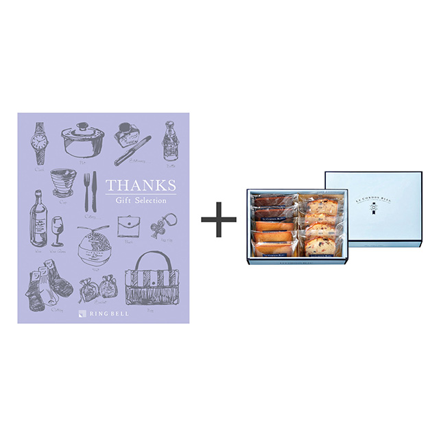 ル・コルドン・ブルー 焼菓子9個詰合せ+カタログ式ギフト サンクス ミルクパープル メイン画像