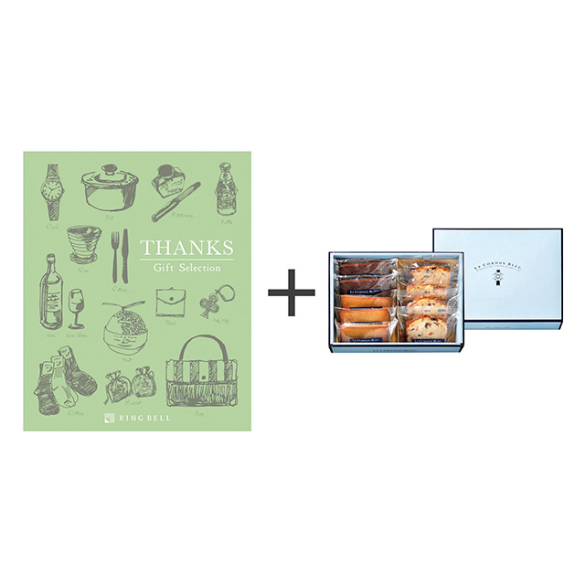 ル・コルドン・ブルー 焼菓子9個詰合せ+カタログ式ギフト サンクス オリーブグリーン メイン画像