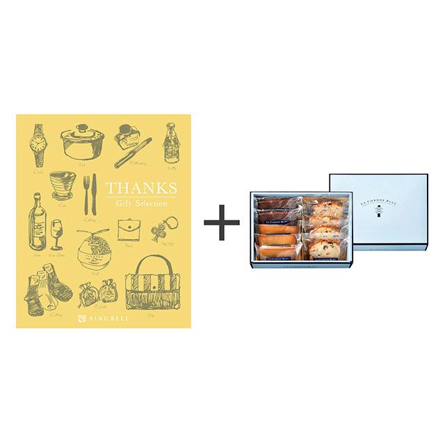 ル・コルドン・ブルー 焼菓子9個詰合せ+カタログ式ギフト サンクス ミモザイエロー メイン画像