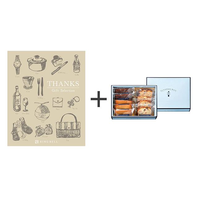 ル・コルドン・ブルー 焼菓子9個詰合せ+カタログ式ギフト サンクス シルクブロンズ メイン画像