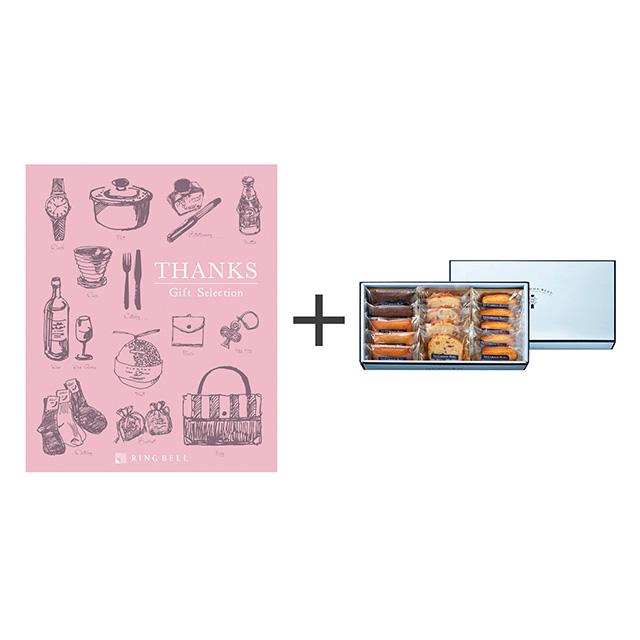 ル・コルドン・ブルー 焼菓子14個詰合せ+カタログ式ギフト サンクス ホイップピンク メイン画像