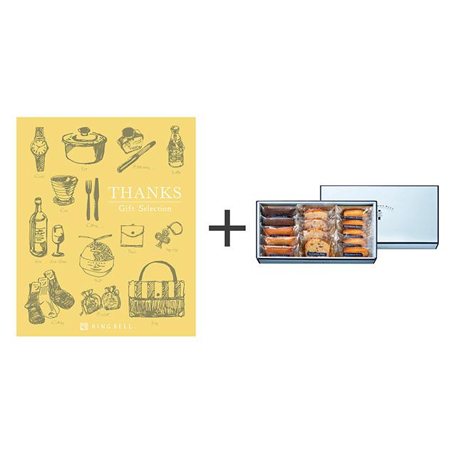 ル・コルドン・ブルー 焼菓子14個詰合せ+カタログ式ギフト サンクス ミモザイエロー メイン画像