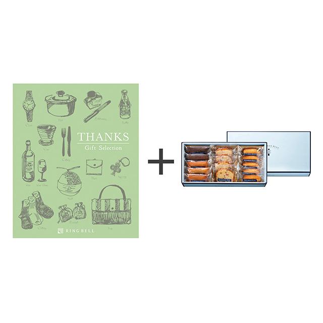 ル・コルドン・ブルー 焼菓子14個詰合せ+カタログ式ギフト サンクス オリーブグリーン メイン画像