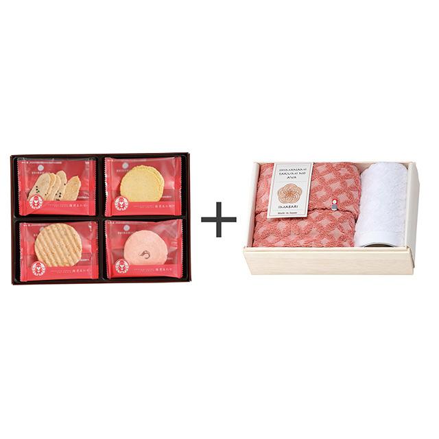 志ま秀 海老菓子12袋入+しまなみ匠の彩 祝七宝タオル2枚セット メイン画像