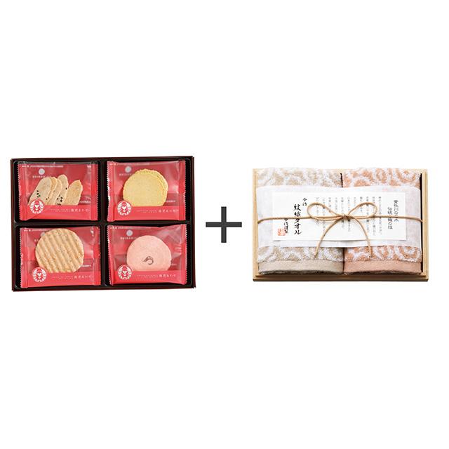 志ま秀 志ま秀 海老菓子12袋入+今治謹製 紋織タオル ウォッシュタオル2枚セット