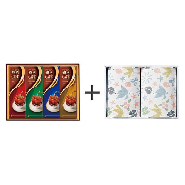 モンカフェ ドリップコーヒー+フェイスタオル2枚セット メイン画像