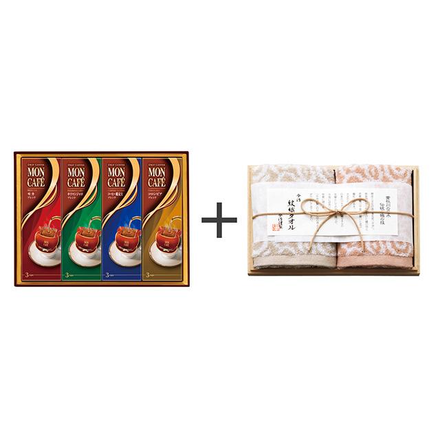 モンカフェ ドリップコーヒー+今治謹製 紋織タオル ウォッシュタオル2枚セット メイン画像
