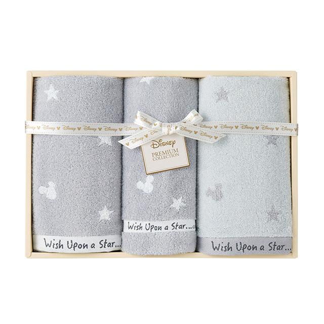 星に願いを タオル3枚セット グレー メイン画像