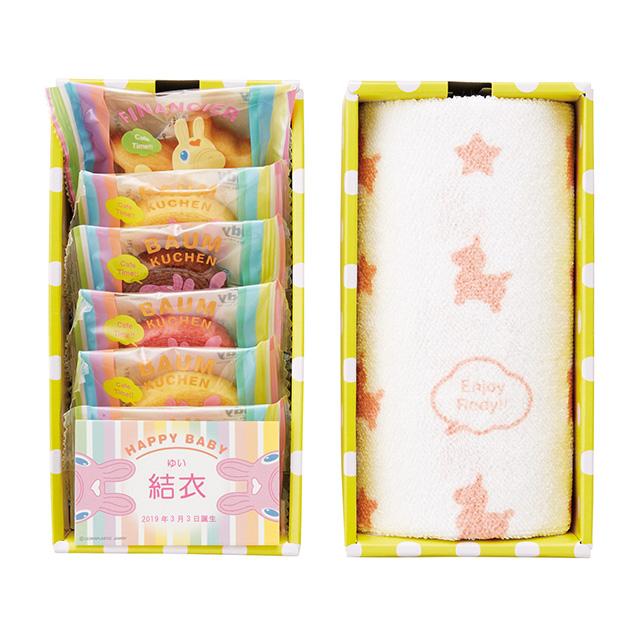 スイーツ&タオル詰合せBOX A ピンク メイン画像