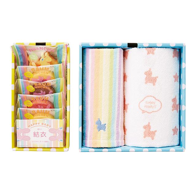 スイーツ&タオル詰合せBOX B ピンク メイン画像