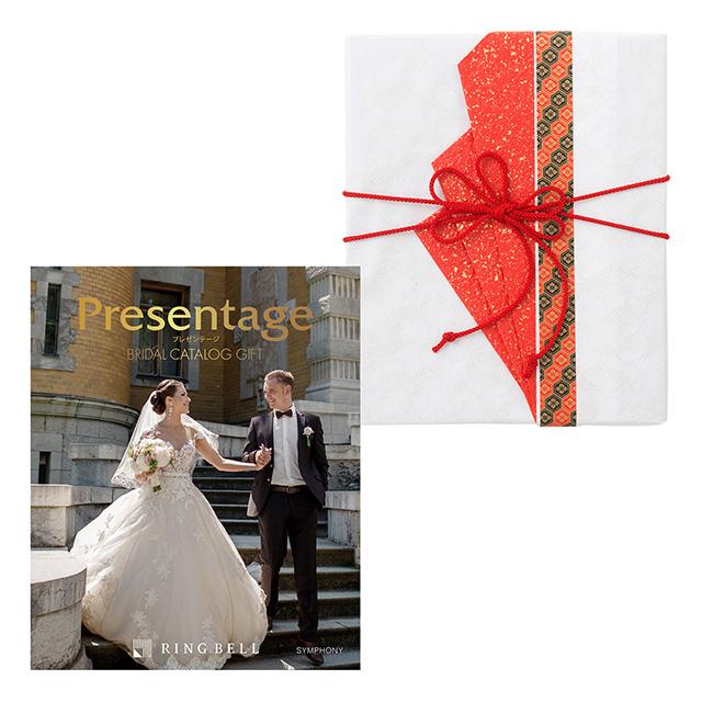 カタログ式ギフト プレゼンテージブライダル シンフォニー+有料ラッピング(赤色の扇と飾紐) メイン画像