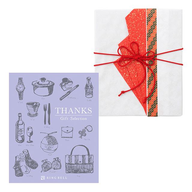 カタログ式ギフト サンクス Milk Purple・ミルクパープル+有料ラッピング(赤色の扇と飾紐) メイン画像