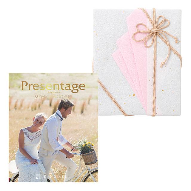 カタログ式ギフト プレゼンテージブライダル デュオ+有料ラッピング(ピンクの扇と飾紐) メイン画像