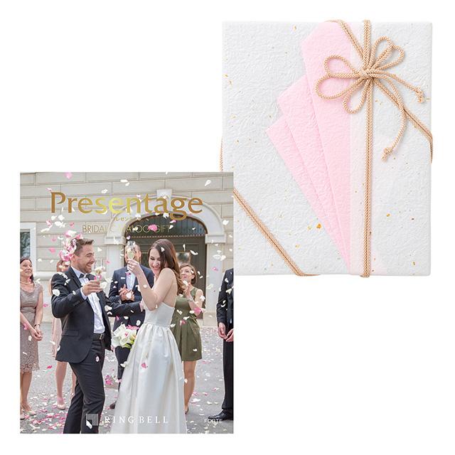 カタログ式ギフト プレゼンテージブライダル フォルテ+有料ラッピング(ピンクの扇と飾紐) メイン画像