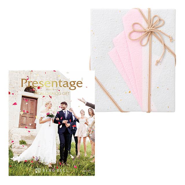 カタログ式ギフト プレゼンテージブライダル ギャロップ+有料ラッピング(ピンクの扇と飾紐) メイン画像