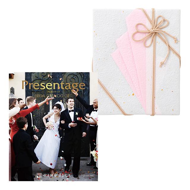 カタログ式ギフト プレゼンテージブライダル カルテット+有料ラッピング(ピンクの扇と飾紐) メイン画像